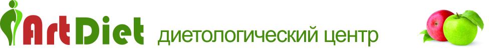 """Центр диетологии """"ArtDiet"""" logo"""